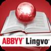ABBYY Lingvo X6 Professional