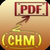 Batch CHM to PDF Converter