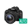 inPhoto Capture - ID SLR